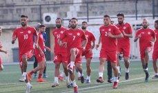 منتخب لبنان يغادر إلى العراق لخوض بطولة غرب آسيا