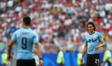 ابرز احصاءات مباراة اوروغواي امام البرتغال