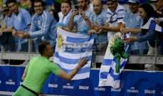 فيرناندو موسليرا : البداية كانت بطيئة  امام الاكوادور وتحسنا تدريجيا