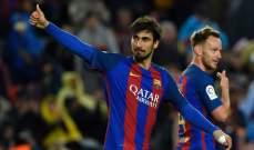 برشلونة يرفض عرض ويست هام لضم غوميز