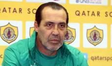 مدرب قطر : مباراتنا امام الريان ستكون مصيرية