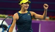 موغوروزا تتعملق وتقصي حاملة لقب بطولة الدوحة