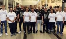 فريق بيروت ضمن المجموعة الثالثة في البطولة العربية لاندية السلة