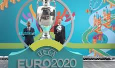 تحديد موعد قرعة كأس أمم أوروبا 2020 والملحق التأهيلي