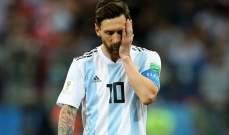 إصابة ليونيل ميسي في تدريبات الأرجنتين