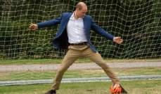 الأمير ويليام يطالب بتغيير مسمى كأس الإتحاد الإنكليزي