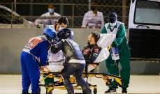 غروجان سيخرج من المستشفى يوم الثلاثاء