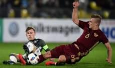 لاعب لوكوموتيف دميتري بارينوف يريد الانتقال الى ليفربول