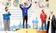 الكويت رابع آسيوية الرماية.. والصين تتوج باللقب