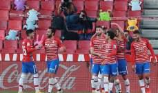 غرناطة يحقق المطلوب بفضل سولدادو ويتخطى ريال بيتيس