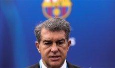 إصرار ساؤول على شرطه أدى لإنهيار الصفقة التبادلية مع برشلونة