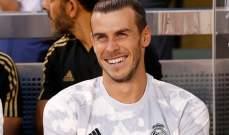 ريال مدريد قد يفقد بايل امام اسبانيول