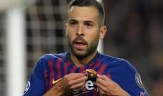 برشلونة يواصل بحثه عن بديل لالبا