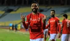 العين الإماراتي ينفي رغبته بعودة حسين الشحات