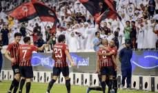 الدوري القطري: فوز الريان على الوكرة وتعادل قطر امام العربي