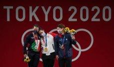 اولمبياد طوكيو: اليابان تتصدر الترتيب ولا ميداليات للعرب في اليوم الرابع
