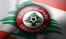 خاص: تمنيات اداريين ومدربين لبنانيين في كرة القدم  للعام الجديد