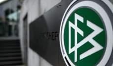 الاتحاد الالماني يطعن ضد إلزامه بدفع ضرائب تعود إلى كأس العالم 2006