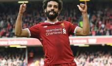 ليفربول يكشف طلباته لـ ريال مدريد من اجل التخلي عن صلاح