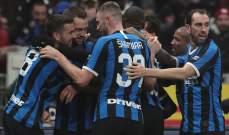 7 لاعبين من الإنتر يخططون لمغادرة إيطاليا بسبب كورونا