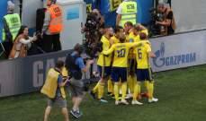 نجم السويد يعد بتحقيق الفوز على منتخب المانيا