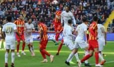 الدوري التركي: سيفاس سبور يكتفي بالتعادل السلبي امام قاسم باشا