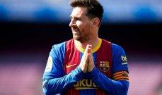 برشلونة يتفق مع ميسي.. وعقبة واحدة قبل الاعلان الرسمي