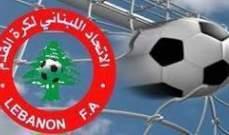 خاص-المغربي: طرابلس اظهر انه فريق كبير وحيدر يشيد بلاعبي الصفاء