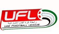 رئيس اتحاد الإمارات: مواجهات الكأس ستشهد عدداً من الديربيات