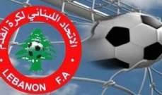 الدوري اللبناني لكرة القدم:تعادل شباب الساحل والاهلي صيدا