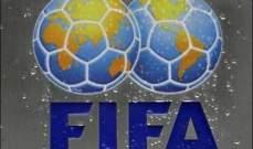 المانيا تتابع صدارتها ولبنان يتراجع 5 مراكز في التصنيف العالمي لكرة القدم