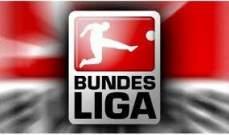 الاتحاد الالماني يجري تحقيقاً في مباراة هرتا برلين وفورتونا دوسلدورف