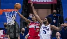 NBA: سيكسرز يهزم ويزاردز ويحقق فوزه الخامس على التوالي