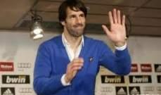 فان نيستلروي يريد تحقيق الفوز على ريال في 2012