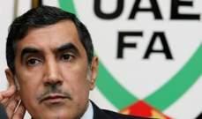 الجمعية العمومية للاتحاد الاماراتي تبحث استقالة الرميثي