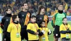 لبرشلونة حصة الاسد من تشكيلة كاتالونيا امام تونس