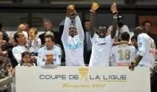 كأس الرابطة الفرنسية : مرسيليا الى نصف النهائي