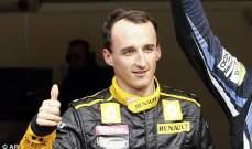 حادث جديد لسائق الفورمولا 1 السابق كوبيتسا