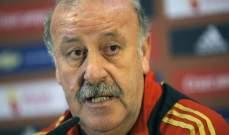 ديل بوسكي متخوف من الكلاسيكو ان يعكر صفو المنتخب الاسباني