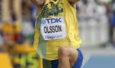 بطل الوثب أولسون يركز جهوده على اولمبياد لندن 2012