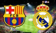 مباراة برشلونة وريال مدريد  مهددة بالالغاء والسبب ....