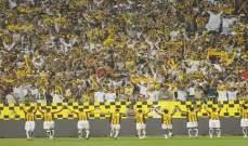 حرمان جماهير اتحاد جدة من حضور مباراة الريان في افتتاح مشواره الآسيوي