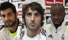3 لاعبين خارج حسابات ريال مدريد الموسم المقبل