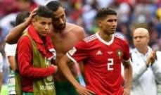 حكيمي يتحدث عن مواجهة المنتخب الاسباني