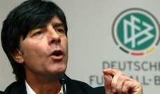 الاتحاد الألماني يمدّد للوف رسميا حتى 2020