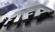 التحقيق في ملف منح قطر تنظيم مونديال 2022
