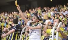 العنصرية.. لحظات مؤذية في ملاعب كرة القدم