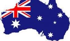 أستراليا تستضيف قيرغيزستان في كانبيرا