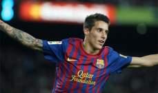 تيو يعلن التحدي : اريد النجاح في برشلونة