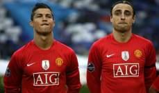 برباتوف: إعتزال رونالدو سيكون من أكثر الأيام حزناً في عالم الكرة